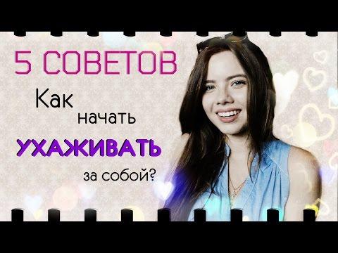 Екатеринбург английский талисман