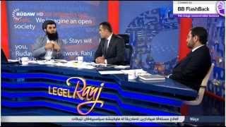 Rudaw tv 25/05/2014