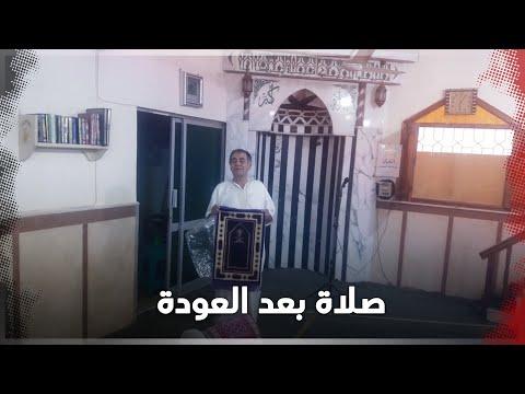إجراءات احترازية وسجادة لكل مصل فى أول أيام عودة المساجد