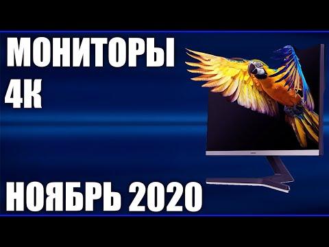 Опцион 2020