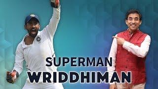 Wriddhiman Saha gives a sense of assurance to Ashwin-Jadeja - Harsha Bhogle