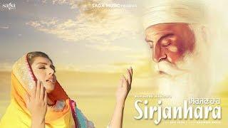 Sirjanhara (Guru Nanak Dev Ji Birthday) Gurpurab Special  Rupinder Handa