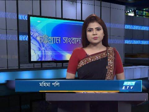06 PM News || সন্ধ্যা ৬টার সংবাদ || 23 November 2020 || ETV News
