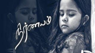 Nirnayam - Tamil Full Songs - Vikram Anand, Regina, Baby Vedhika