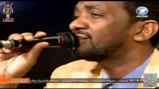 """تحميل اغاني هذه الصخرة ● خالد محجوب """"الصحافة"""" MP3"""