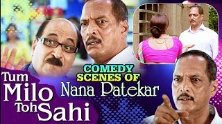 Nana Patekar Comedy Scenes | Jukebox | Nana Patekar Dialogue Special - Tum Milo Toh Sahi