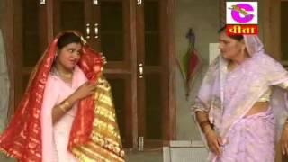 Narsi Ka Bhaat Film (Part-1) ORIGNAL