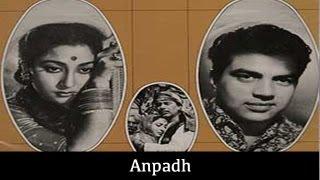 Anpadh- 1962
