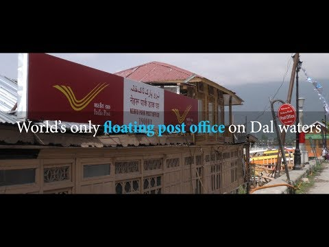 World's only floating post office on Dal waters