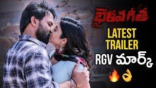 Bhairava Geetha LATEST TRAILER | RGV | Dhananjaya | 2018 Latest Telugu Movies