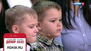 Фрагмент выступления президента Русфонда Амбиндера Л.С. в программе «Андрей Малахов. Прямой эфир»