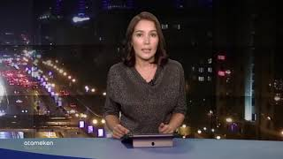 Биржа | 12.10.2018