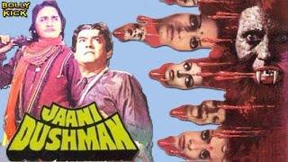 Jaani Dushman Full Movie  Hindi Movies 2017 Full Movie  Hindi Movies  Sunil Dutt Full Movies