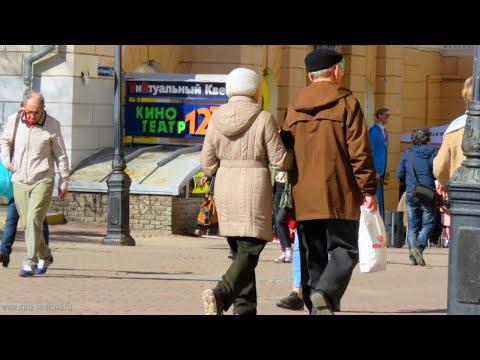 Дополнительные денежные выплаты пенсионерам: в каком возрасте они положены