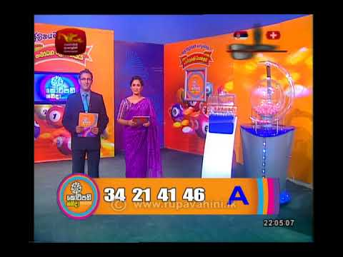 2018-06-22 |Kootipathi Shanida  |Draw No-305