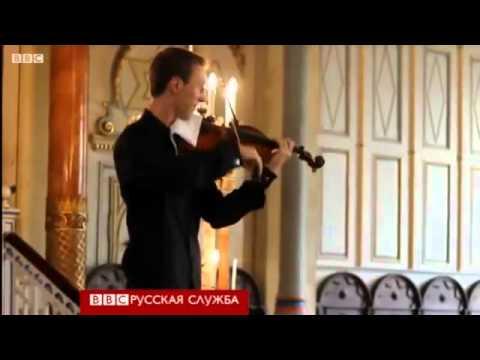Скрипач повторил рингтон Nokia, звонивший на концерте   YouTube