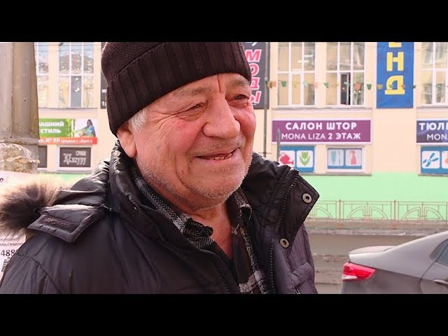 Ангарчанам для счастья не хватает только большой зарплаты