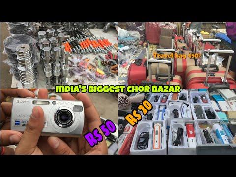REAL Chor Bazar [Delhi]- Buy cheap price shoes,watches, electronic Dslr & Clothes |CHOR BAZAAR