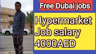 Free Dubai Jobs HYPERMARKET Job Salary 4000AED Free Apply