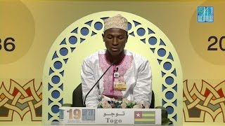 تحميل اغاني إبراهيم إيي جوبو - توجو   IBRAHIM IYI DJOBO - TOGO MP3