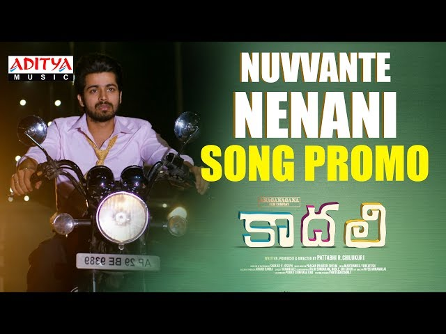 Nuvvante Nenani Video Song Promo | Kaadhali Movie Songs  | Pooja Doshi, Sai Ronak