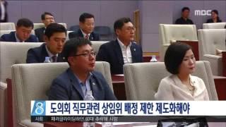2016년 07월 03일 방송 전체 영상