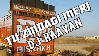 Bheeda palang Masoom Sharma Vibration REMIX BY DJ ND GUJJAR