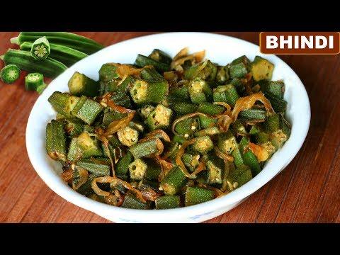 Crispy Bhindi Masala Recipe In Hindi | Cooking Recipe | CookWithNIsha
