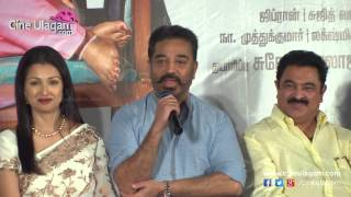 Papanasam Movie Press Meet