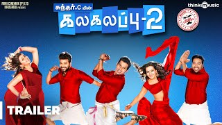 Kalakalappu 2 Trailer   Sundar C, Hiphop Tamizha, Jiiva, Jai, Shiva, Nikki Galrani, Catherine Tresa