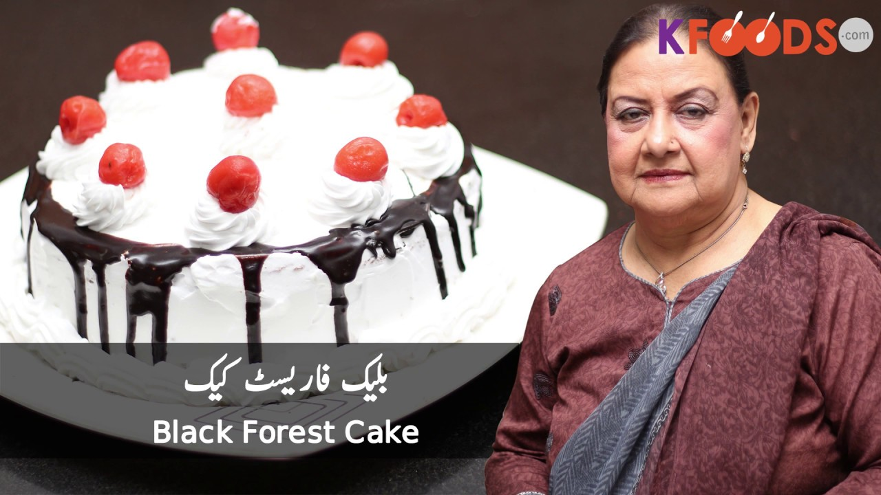 Black Forest Cake Recipe Easy Homemade Recipe In Urdu English Arabic