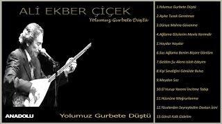 Ali Ekber Çiçek - Yolumuz Gurbete Düştü (Official Lyric Video)