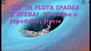 CZY TA FLOTA SPADŁA Z NIEBA? ZAGADKOWE POJAWIENIE SIĘ OKRĘTÓW 2Xanime o flocie imperialnej.DWUPAK!!