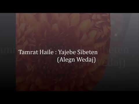 Tamrat Haile old mezemur