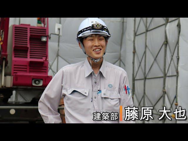 2020年度新入社員インタビュー【砂子組】