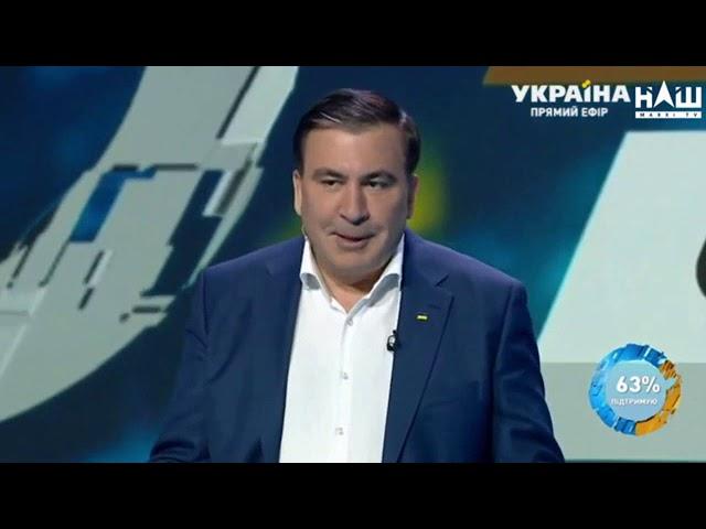 Саакашвили отказывается ехать в Молдову
