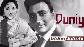Dooriyan Nazdikiyan Ban Gayi / Saxophone Cover   - YouTube