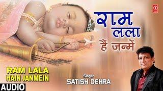 gratis download video - राम लला हैं जन्में Ram Lala Hain Janmein I SATISH DEHRA I New Ram Bhajan I Full Audio Song