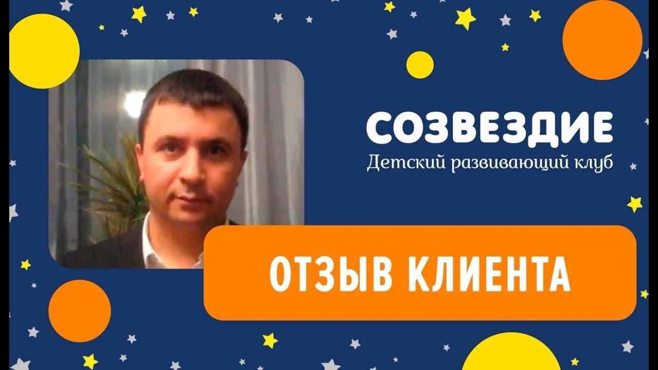 Москва клуб созвездие радуга клуб москва ночной