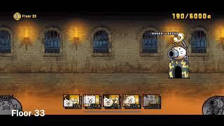 diabolic gao battle cats - TH-Clip