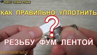 Пружинная кнопка фиксатор для соединения труб