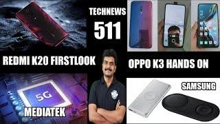 Technews 511 Redmi K20 & Oppo K3 Pics,Jabra Elite 85H,Samsung 5X Zoom,Lenovo Z6 Lite etc