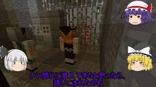 【minecraft】銃と少女と冒険譚 Part25