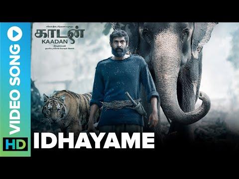 Idhayame