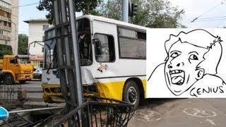 Автобусные ДТП в Алматы