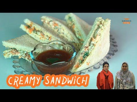 Creamy Sandwich Recipe | Without Cooking Recipe | Shouq E Zaiqa
