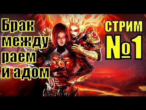 Русификатор для игры герои меча и магии
