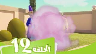 S2 Ep12 مسلسل منصور | خدعة المدهش هلال