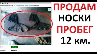 Лютая ПОДБОРКА смешных объявлений с канала Макса Максимова