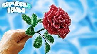 Как сделать розу из бисера уроки для начинающих схема
